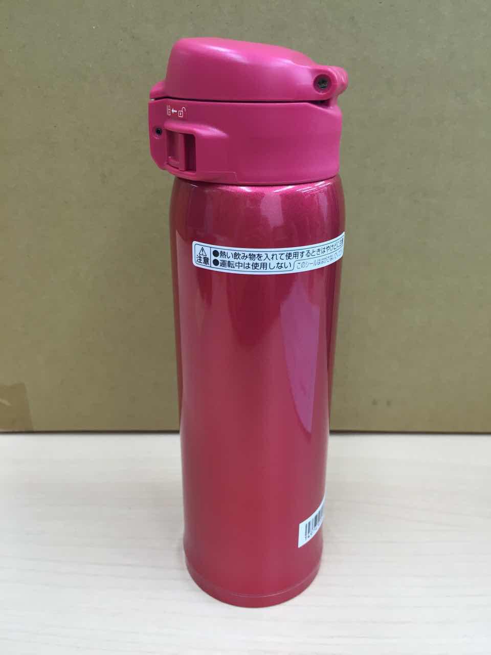 象印真空保温保冷杯SM-SA48-RW 红色-0