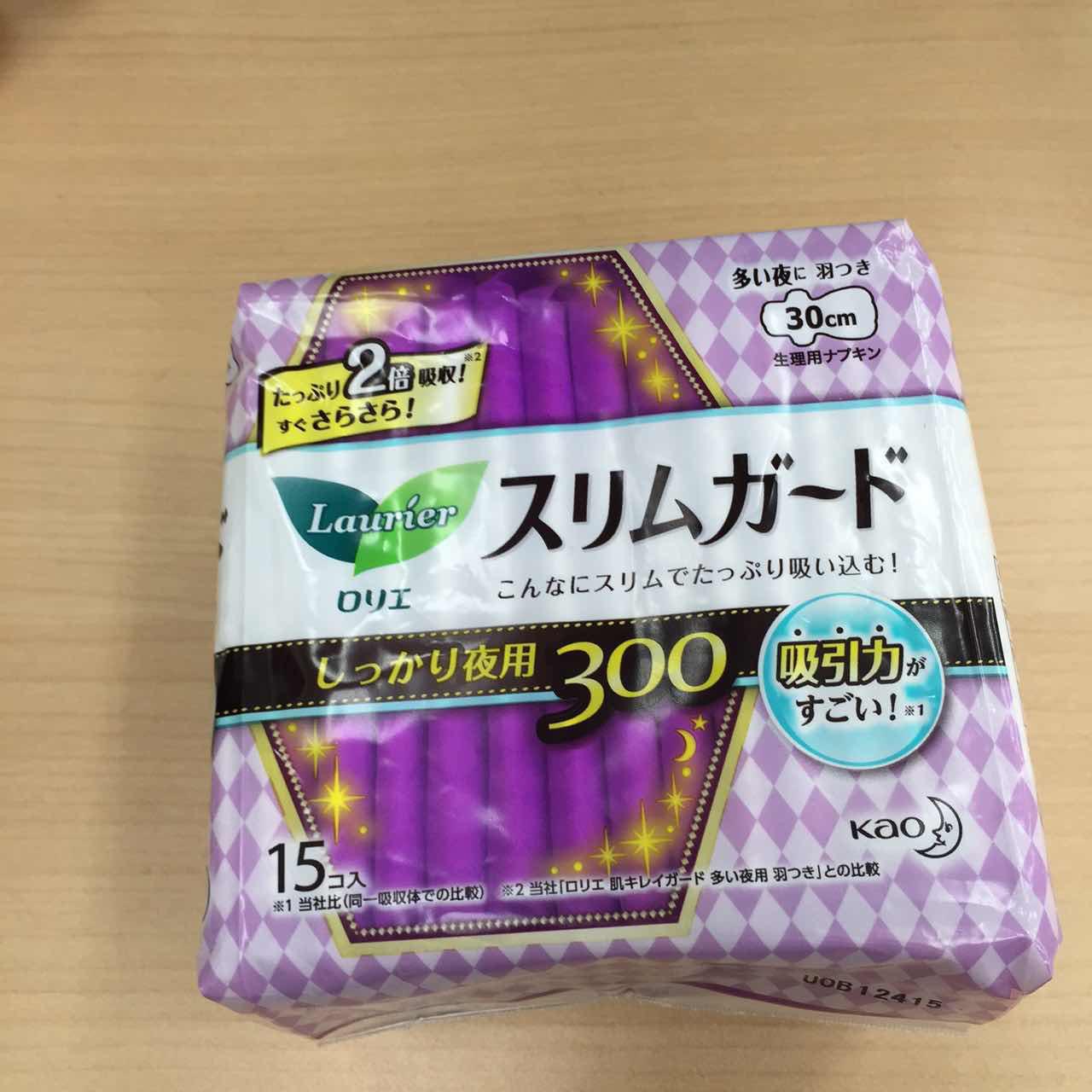 花王夜用护翼卫生巾30cm超薄1mm棉柔 15片-0