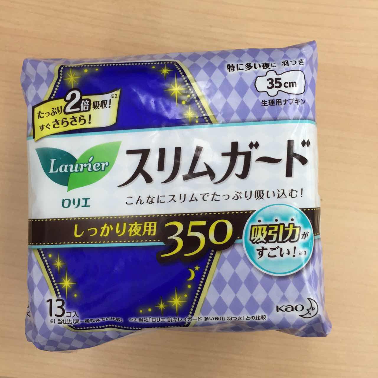 乐而雅 超薄1mm夜用零触感护翼型卫生巾 13片-0