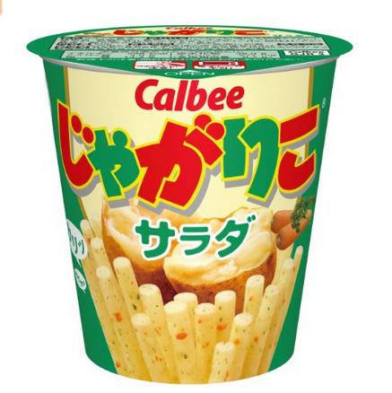 日本进口薯条 Calbee胡萝卜香菜味薯条 60g杯装-0