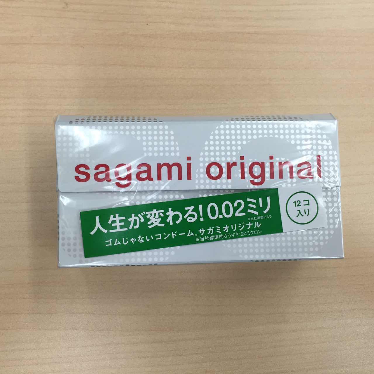 相模sagami 0.02mm 避孕套  12片-0