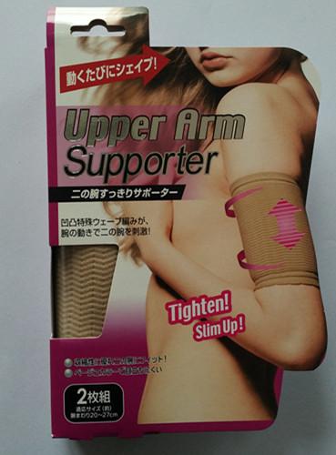 日本进口蔻吉特瘦手臂套(COGIT)-0