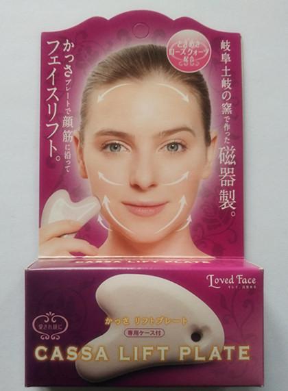 日本进口蔻吉特脸部刮痧板(COGIT)-0