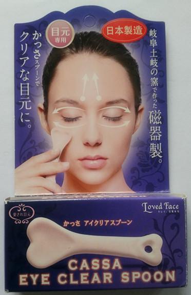 日本进口蔻吉特脸部刮痧板眼部专用(COGIT)-0