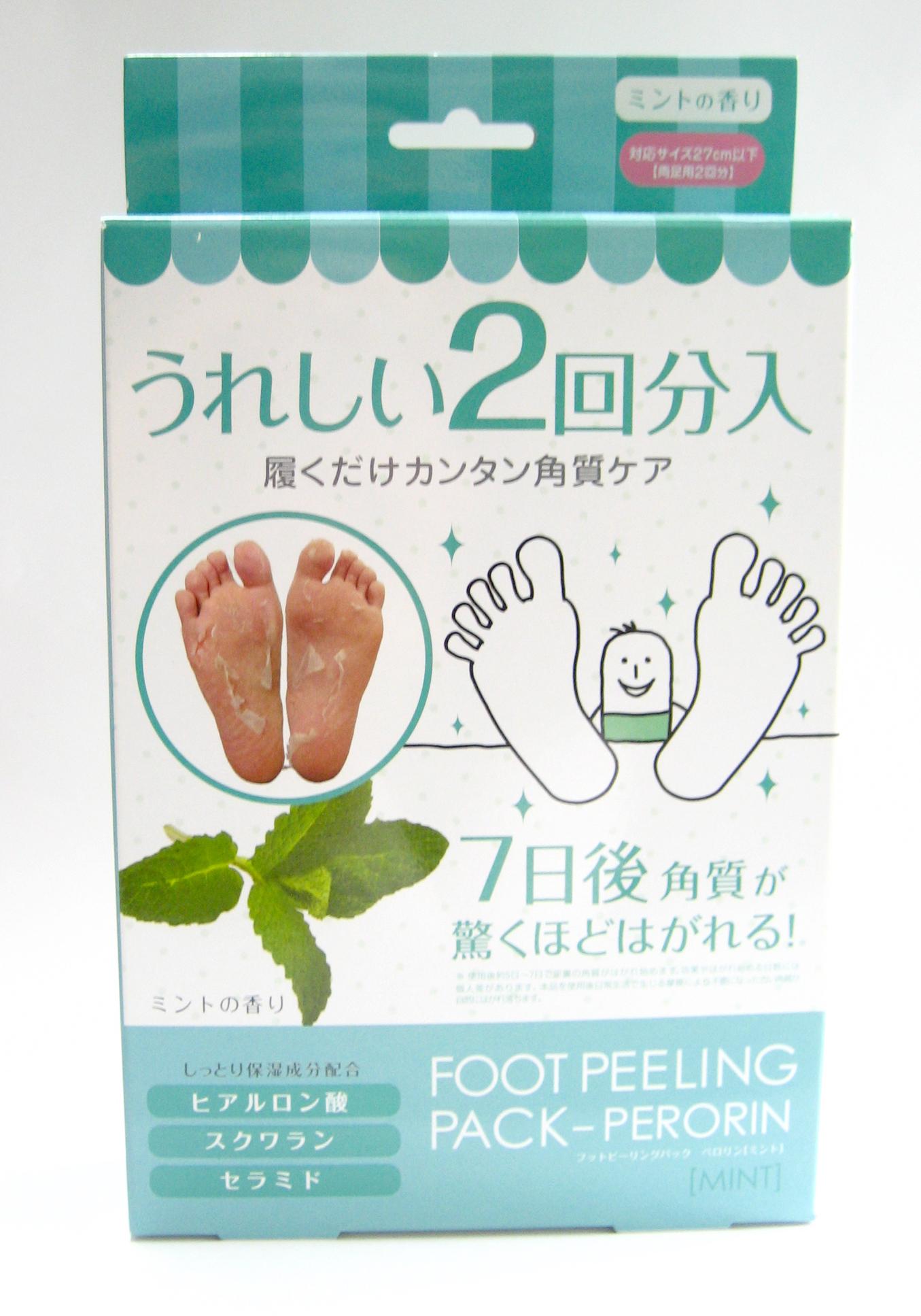 去角质脚膜 足部护理-0
