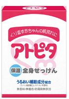 丹平(atopita)浴用保湿香皂-0