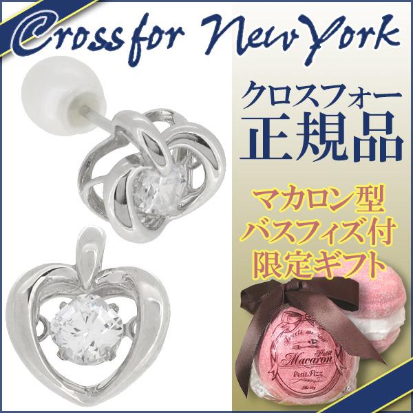 Crossfor 纽约 闪烁的心 耳环