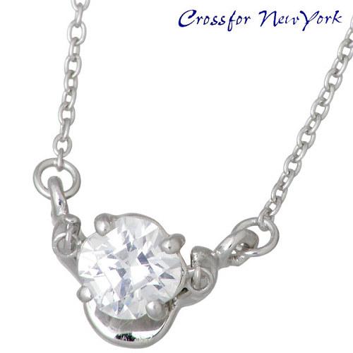 Crossfor 纽约 闪烁螺柱银项链