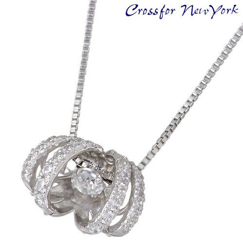 Crossfor 纽约 闪烁彩虹  银项链