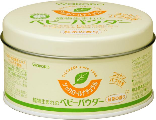 日本和光堂婴幼儿爽身粉-0