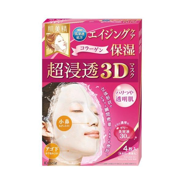 嘉娜宝 Kracie肌美精超浸透胶原蛋白保湿3D面膜粉色4片.jpg