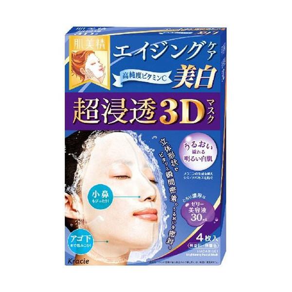嘉娜宝 kracie肌美精美白保湿面膜4枚-0