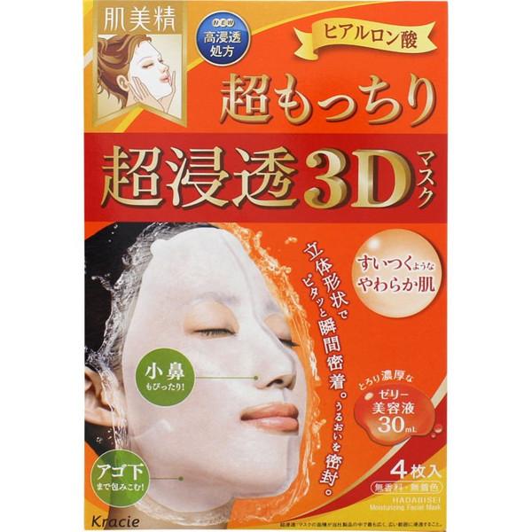 嘉娜宝  Kracie肌美精超浸透玻尿酸超保湿3D面膜橙色4片-0