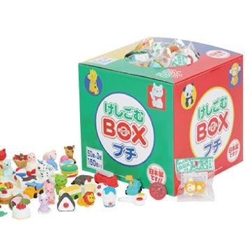 日本 Iwako橡皮擦BOX ER-BOX150