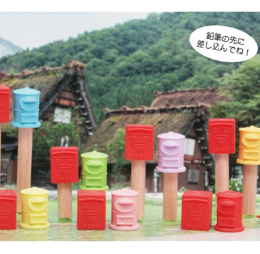 日本Iwako有趣的橡皮擦 邮筒造型笔套  ER-POS002
