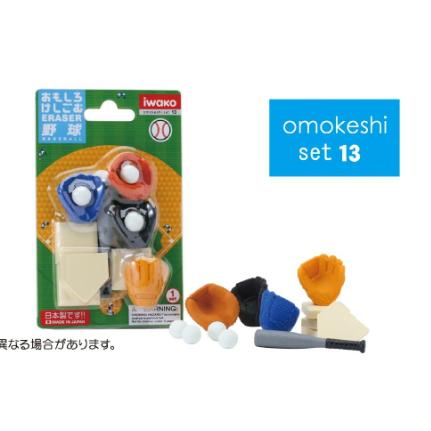 日本Iwako趣味橡皮擦 棒球系列 泡罩包装 ER-BRI016