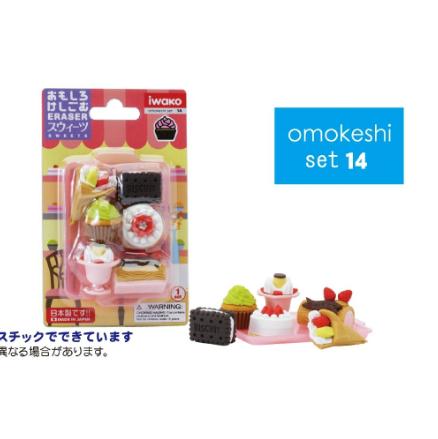 日本Iwako趣味橡皮擦 甜点系列 泡罩包装 ER-BRI017
