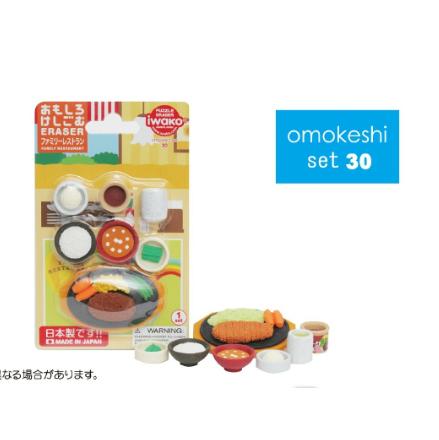 日本Iwako趣味橡皮擦 家庭餐厅系列 泡罩包装 ER-BRI034