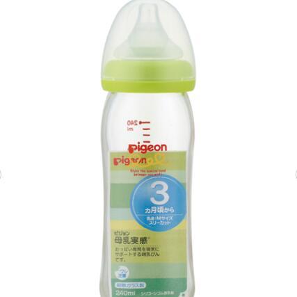日本 贝亲(Pigeon)宽口径母乳实感耐热玻璃卡通哺乳瓶240ml  绿色
