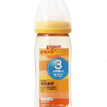日本 贝亲(Pigeon) 自然实感 宽口奶瓶PPSU塑料奶瓶240ML 黄色