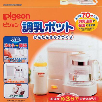 日本 贝亲(Pigeon)恒温调乳器温奶器调乳壶调奶器