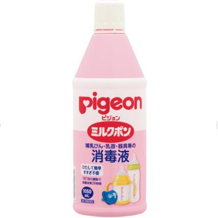 日本 贝亲(Pigeon)婴儿奶瓶奶嘴餐具消毒液 除菌剂