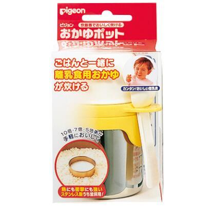 日本 贝亲(Pigeon)婴儿煮粥器宝宝电饭煲煮饭器辅食料理器不锈钢