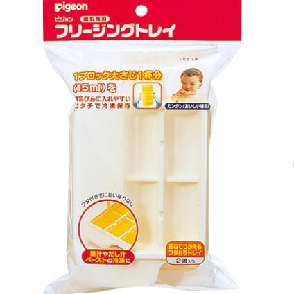 日本 贝亲(Pigeon)贝亲离乳食品冷藏分隔保鲜盒食物冷藏盒
