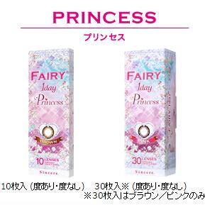 日本Fairy Princess ワンデー 粉红 10枚入 (日抛)