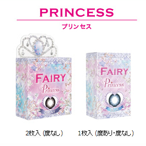 日本Fairy Princessワンマンス 粉红 1枚入 (月抛)