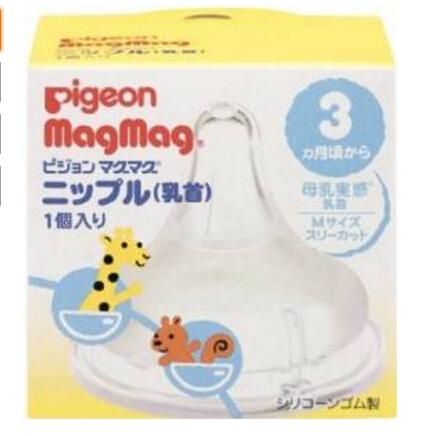 日本 贝亲(Pigeon) マグマグ奶嘴 1枚入