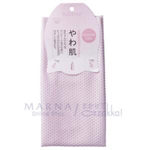 日本 MARNA护肤毛巾A942 优质正品 批发