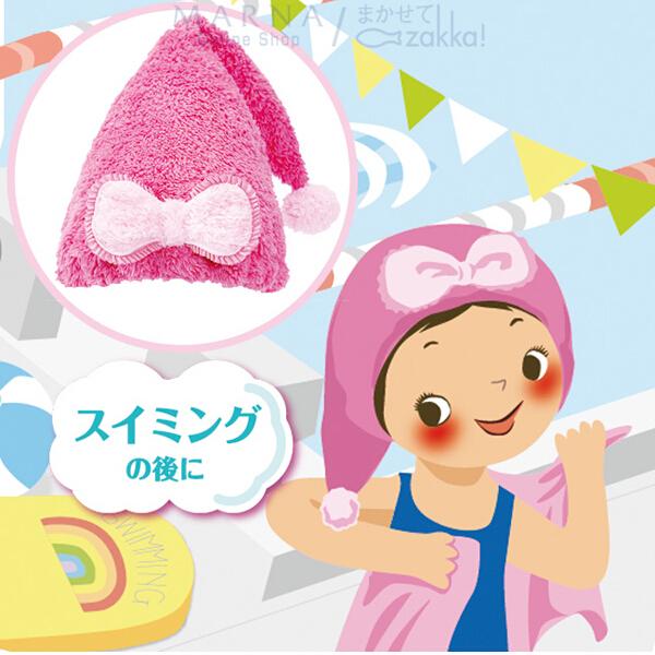 日本 速干帽S313P 保护头发  护发 干法 批发