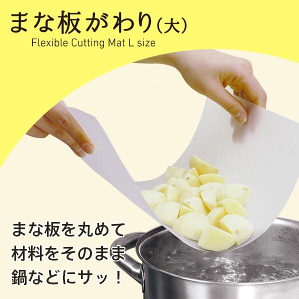 日本 优质正品 超薄型软砧板(大)K609  稳固耐用 批发