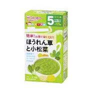 和光堂 日本正品  妈妈帮手菠菜油菜泥 健康辅食 方便营养