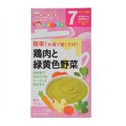 日本 和光堂 正品 妈妈帮手鸡肉蔬菜泥 健康方便