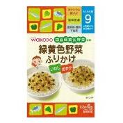 日本 和光堂 辅食料理 开胃 黄绿色蔬菜拌饭佐料(沙丁鱼味/鲣鱼味)