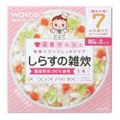 日本 和光堂 正品 开胃健康 NM1小沙丁鱼粥