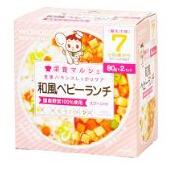 日本 和光堂 正品 金枪鱼蔬菜烩饭套餐 美味营养