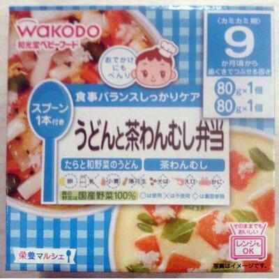 日本 和光堂 美味辅食 开胃健康 NM26鸡蛋羹