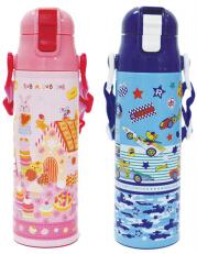 日本 Monseuil 轻便保温瓶(不锈钢内胆)男孩蓝 4522202304381
