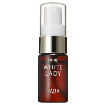日本 HABA White lady WL雪白佳丽淡斑美白温和白精华美容液 10ml
