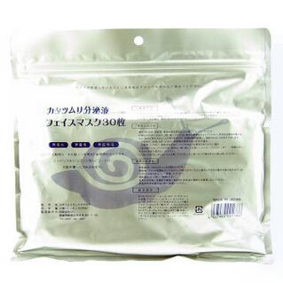 日本 SPC 蜗牛分泌液面膜 消炎抗痘嫩肤 50枚