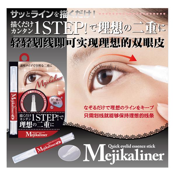 日本制造 CHEZ MOI Mejikaliner双眼皮定型胶水笔 速干笔大眼自然持久隐形霜
