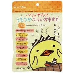 日本制造 SPC 超萌蜜柑小黄鸡卵壳膜精华保湿补水面膜贴 7枚入