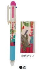 日本 Monseuil 四色笔  森林图案 4522202804652