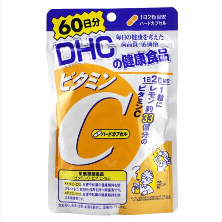DHC 蝶翠诗 维生素C片 60日 120粒
