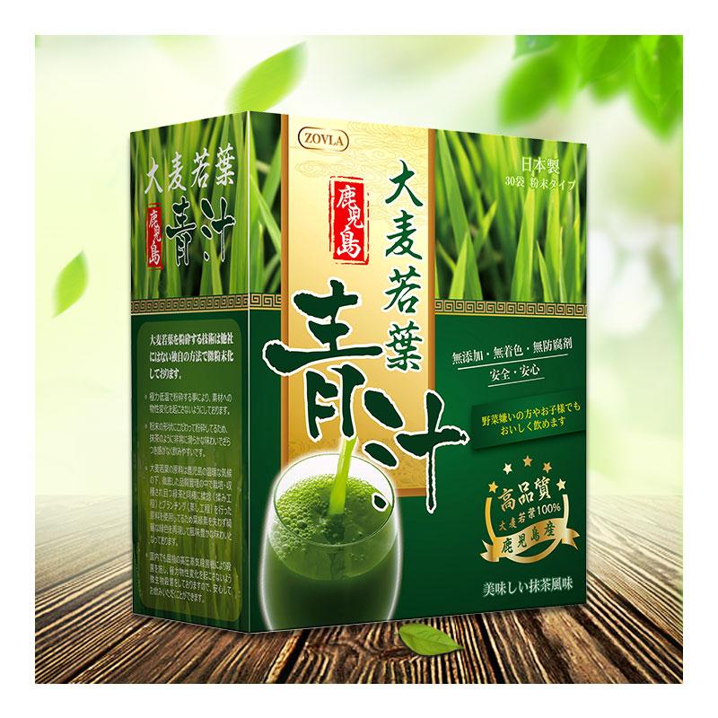 日本ZOVLA鹿儿岛大麦若叶青汁 碱性排毒瘦身 减肥溶脂 调理胃肠
